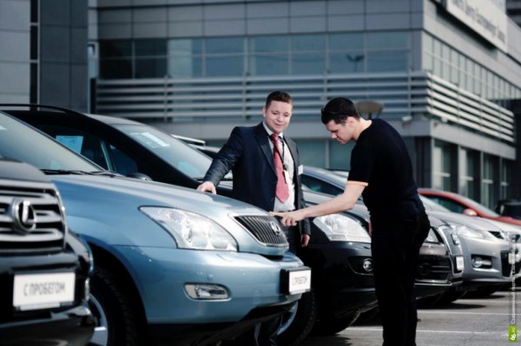 Автоэксперты советуют покупать авто до февраля из-за подорожания на 17%